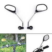 FidgetFidget handlebar bicycle cycling bike flexible back rear view safety mirror - B07G32JTQW