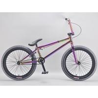 """Mafiabikes Madmain 20"""" PURPLE FUEL Harry Main BMX Bike - B01M0234X6"""