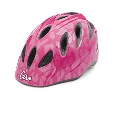 Giro Rascal Toddler Helmet - Closeout! - B07BHXB2YS